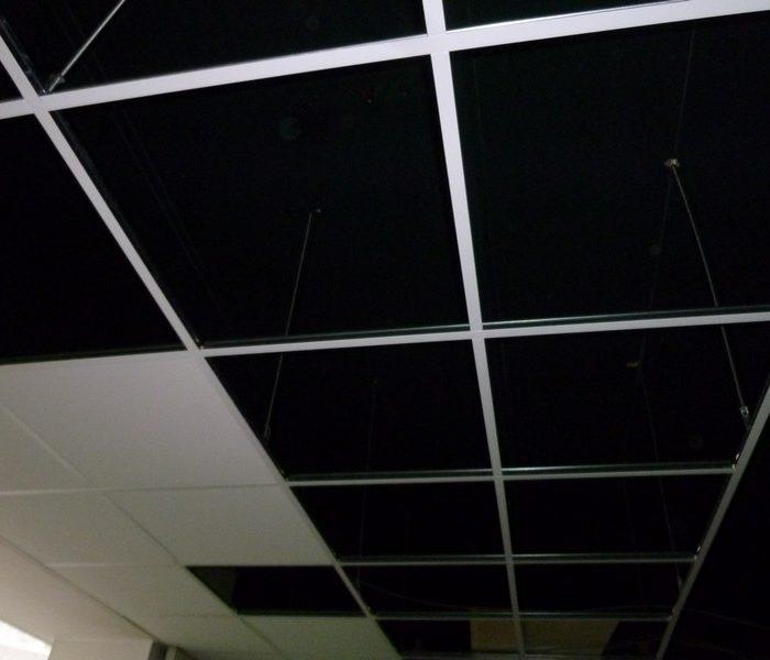 Plafond suspendu archives page 17 sur 179 isolation id es - Rail faux plafond ...