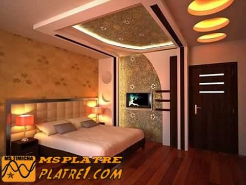 faux plafond chambre à coucher - isolation idées - Plafond En Platre Chambre A Coucher