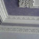 Faux plafond maroc