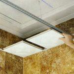 Dalles pour faux plafond suspendu