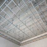 Plafond suspendu cout