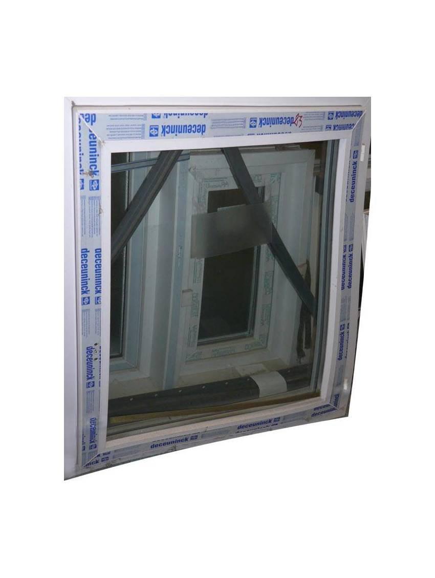 fenetre pvc 95x80 isolation id es. Black Bedroom Furniture Sets. Home Design Ideas