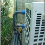 Pompe à chaleur jetline 85